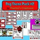The Dog Theme Pack #2 consists of 35 themed resources including a classroom signs, nametags, cards, bookmarks, certificates, and much more! (Includ...