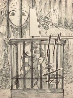村 (@sonn_choooo) さんの漫画 | 51作目 | ツイコミ(仮) Demon Hunter, Slayer Anime, Manga, Boku No Hero Academia, Illustration Art, Geek Stuff, Drawings, Painting, Geek Things