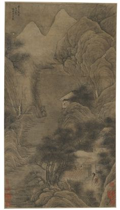 Moonlit Mount Qixia, 1646, Wu Weiye