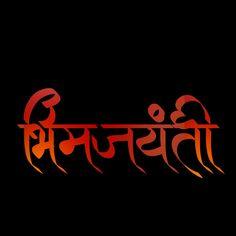 26 best bhim jayanti 127 banner background by sagar jadhav