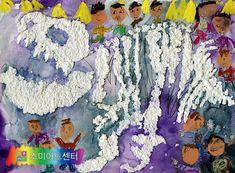 #소미아트센터 #아동미술수상작 #초등미술 #미술수업자료 #아동수채화 #미술활동 #아동화스케치 Kindergarten Art Projects, Art Club, Art Education, Art Lessons, Art For Kids, How To Make, Crafts, Painting, Color Art Lessons