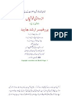 Azdwaji Khushian (for married people) Enhancement Pills, Pdf, Health, Books, People, Free, Libros, Health Care, Book