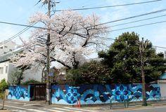 """A POSTED SCENERY"" Paint on wall, Yutenji, Tokyo. 2013 hitotzuki The collaboration work of KAMI and SASU @kami_htzk @sasu_lyri"