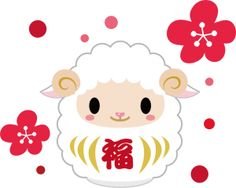 Kawaii year of the ram or goat