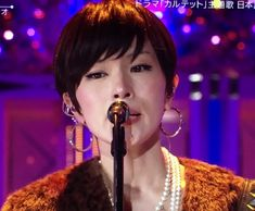 Short Pixie, Pixie Cut, Shiina Ringo, Fan Ho, My Muse, Madonna, Asian Girl, Beautiful People, Short Hair Styles