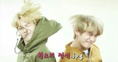 Cre: the owner/ as logo Bts Memes, Funny Memes, Bts Vmin, Bts Reactions, Look Into My Eyes, Run Bts, Now And Forever, Taehyung, Jimin
