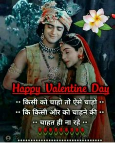 Valentine Day Week, Good Night Wishes, Happy Day, Baseball Cards, Movie Posters, Movies, Arya, Good Evening Wishes, Good Night Blessings