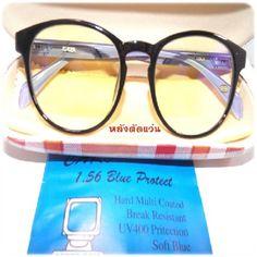 จำหน่ายขายแว่นตาและนาฬิกา#ขายส่งนาฬิกาเกาหลีร้านขายแว่นสายตา#แว่น eagle eye#แว่นใหม่ ตัดแว่นตาราคาถูกระบบออนไลน์ รีวิวลูกค้าhttp://www.vankrongsang.lnwshop.com กรอบแว่นพร้อมเลนส์ ลดสูงสุด90% เลือกซื้อได้ที่ http://www.lazada.co.th/superopticalz/รับสมัครตัวแทนจำหน่าย แว่นตาและนาฬิกา  ไม่เสียค่าสมัคร รายได้ดี(รับจำนวนจำกัดจ้า) สอบถามข้อมูล line  : superoptical