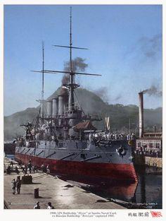 IJN Cruzador 'Hizen' (ex-Russian Battleship Retvizan - capturado 1905) na Base Naval de Sasebo - 1908