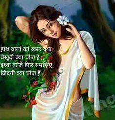 #Meenakshi