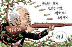 포토   Daum 미디어다음