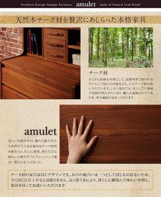 北欧テレビボード|北欧インテリア家具通販Sotao Cd Dvd 収納, Teak Wood, Antique Furniture, Antiques, Products, Antiquities, Antique, Old Stuff, Gadget