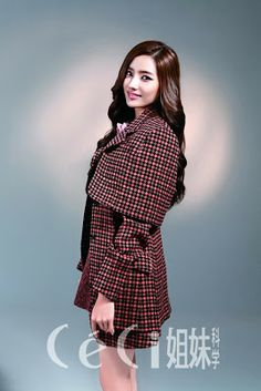 Han Chae Young CeCi Magazine December 2012