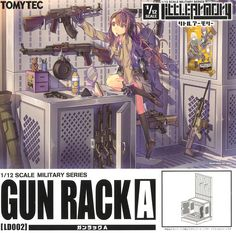 Little Armory LD002 1/12 Gun Rack A Plastic Model (Figma Size) Tomytec  Now available in stock from: http://www.figurecentral.com.au/products/little-armory-ld002-1-12-gun-rack-a-plastic-model-figma-size-tomytec-in-stock?variant=16814903169  #littlearmory #figma #tomytec #plasticmodel #figurecentral