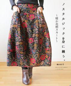 【楽天市場】予約販売【再入荷♪12月21日12時&22時より】(予約販売:1月15日~1月30日前後の出荷予定)「mori」ノスタルジックを身に纏う。~暖か花柄スカート~:cawaii