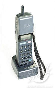 Mobile cellular phone from the 1990s.