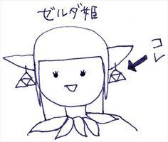 """こんにちは、うでみです。 突然ですが皆さんは任天堂のゲームソフト「ゼルダの伝説」シリーズをご存じでしょうか。主人公リンクを操作して、ゼルダ姫(マリオでいうピーチ姫的な人物)を助け出すというゲームです。ストーリーの中では「トライフォース」という神器が存在し、""""触れた者の願いをかなえる""""という素晴らしい特典があります。 トライフォースは金色の三角形が3つ重なった形をしています。作中でゼルダ姫がこのトライフォースのピアスを着用していて、幼いころからこのピアスにずっと憧れていました。・・・続きは、 https://modelabo.itmedia.co.jp/info/info_blog150427/"""