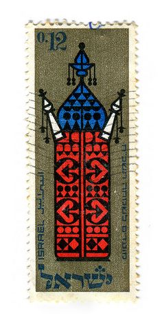 Israel stamp by Elieser Weishoff. Scrolls of the Torah; part of the Festivals 5728 (1967) series.