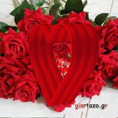 giortazo.gr: Love Gif