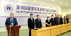 제10차 평양국제과학기술도서전람회 개막-《조선의 오늘》