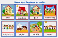 children rights flashcard preschool World Languages, 1st Day, Teaching Spanish, Kid Spaces, Human Rights, Art For Kids, Kindergarten, Preschool, Activities
