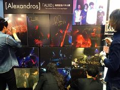 [Alexandros]2015/6/16 @タワーレコード渋谷店 Rock Bands, Japanese, Concert, Japanese Language, Concerts