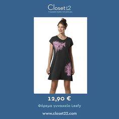 Δείτε εδώ όλες τις επιλογές του μήνα από το eshop Closet22.com. Βρεφικά - Παιδικά - Ανδρικά - Γυναικεία εσώρουχα και πιτζάμες November Rain, Black, Dresses, Fashion, Vestidos, Moda, Black People, Fashion Styles, Dress