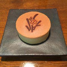 Japanese Sweets — ★ Feb. 10, 2016  Toraya, Tokyo: fuyu-no-kaori...
