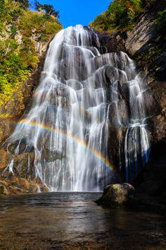 Yasu Falls, Kitaakika, Akita, Japan