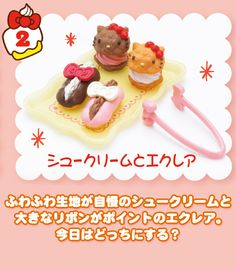 Hello Kitty Cake Shop 002