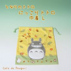 It is totoro drawstring purse L  My Neighbor Totoro with a smile