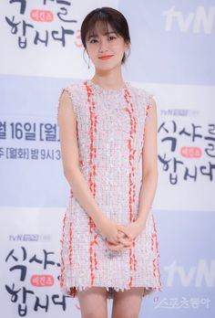180710 Baek Jin Hee - Let's eat 3 Baek Jin Hee, Ha Ji Won, Blake Lively, Role Models, Korean Fashion, Flower Girl Dresses, Office Outfits, Wedding Dresses, Kdrama