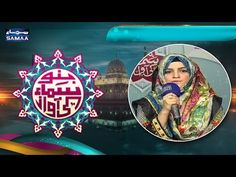 Noreena Imtiaz   Bano Samaa ki Awaz   SAMAA TV   20 June 2017 - https://www.pakistantalkshow.com/noreena-imtiaz-bano-samaa-ki-awaz-samaa-tv-20-june-2017/ - http://img.youtube.com/vi/mKy0S6Pxuo8/0.jpg