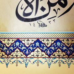 Beautiful Turkish Art by Dilara Yarcı Islamic Motifs, Islamic Art Pattern, Persian Motifs, Pattern Art, Calligraphy Borders, Arabic Calligraphy Design, Islamic Calligraphy, Arabesque, Glitter Wall Art