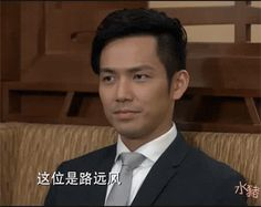 钟汉良好老啊 - Celebrities-星在银河 - Chinese In North America(北美华人e网) 北美华人e网|海外华人网上家园 - Powered by Huaren.us