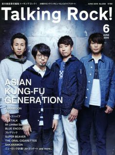 Talking Rock! June 2015 (ASIAN KUNG-FU GENERATION)