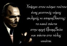True Words, Literature, Life Quotes, Mood, Ancient Greek, Irene, Inspiration, Quote Life, Biblical Inspiration