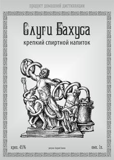 slygi_bahysa3.jpg (731×1024)