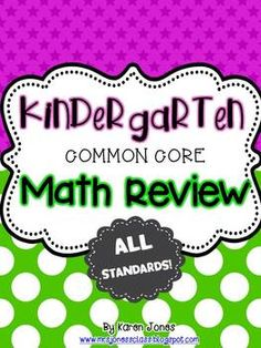 Kindergarten Common Core Math Review! ALL STANDARDS! $