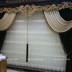 عکس model pardeh 2015,مدل کتیبه پرده,مدل پرده و کتیبه,عکس مدل کتیبه با پرده 2015,کتیبه روی پرده مدلهای شیک 2015 Curtains And Draperies, Luxury Curtains, Elegant Curtains, Beautiful Curtains, Modern Curtains, Curtain Designs For Bedroom, Silver Shower Curtain, Painted Curtains, Rideaux Design