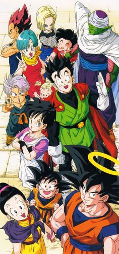 Dragon Ball Z #DBZ