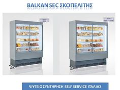 ΨΥΓΕΙΟ ΣΥΝΤΗΡΗΣΗΣ SELF SERVICE  BALKAN ΣΚΟΠΕΛΙΤΗΣ ΕΞΟΠΛΙΣΜΟΙ ΠΛΗΡΟΦΟΡΙΕΣ 6936707893  210 5234371 Lockers, Locker Storage, Cabinet, Furniture, Home Decor, Clothes Stand, Decoration Home, Room Decor, Closet