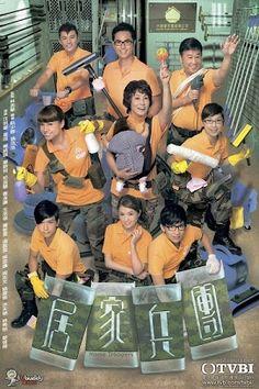 Phim hong kong - Cự gia binh đoàn