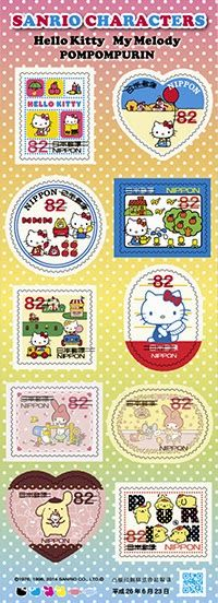 """Новинки филателии: Почта Японии. Блоки """"Sanrio Characters – Hello Kitty, My Melody and Pompompurin"""""""