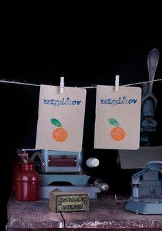 Γλυκό Περγαμόντο !! | NEANIKON Bergamot, Stationary, Coffee, Drinks, Food, Kaffee, Drinking, Beverages, Essen