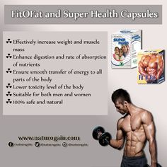 FitOFat and Super Health Capsules for Weight Gain