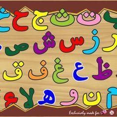 Puzzle Hijaiyah by Arkana