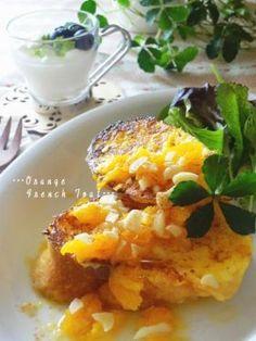 「オレンジ フレンチトースト。」ChococoHS   お菓子・パンのレシピや作り方【corecle*コレクル】