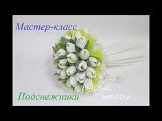 """В этом видео я покажу вам, как сделать необычные, но очень красивые цветы из лепестка """"завитка"""". Похожий лепесток я уже показывала, но не обратила на него до..."""