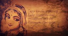 Srimati Radharani Radha Krishna Images, Radha Krishna Love, Radhe Krishna, Lord Krishna, Mantra, Radha Rani, Krishna Quotes, Dear God, Indian Art